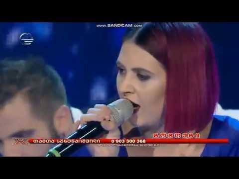 X ფაქტორი - თამთა ხუხუნაიშვილი Adele - Skyfall | X Factor - Tamta Xuxunaishvili-ნახე4
