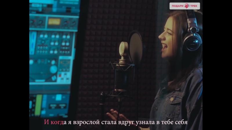 Автор-исполнитель NATALIYA, исполнила песню для мамы,по заказу нашей клиентки Натальи=)