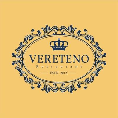 Vereteno Lounge