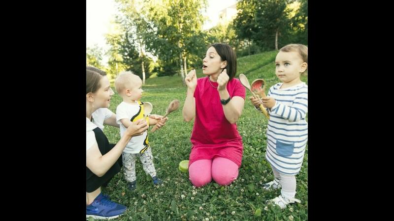 Логоритмика и детская йога в парке