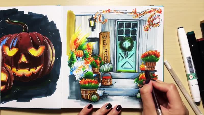 Видеоурок_ рисуем осенний фасад дома маркерами