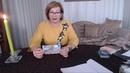 Как вас видят люди ОР Таро Заговор купюры на удачу Нумеролог Светлана Юрьевна