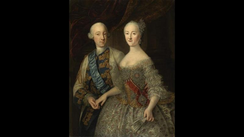 Династiя. Пётр III и Екатерина II (серия 5 -