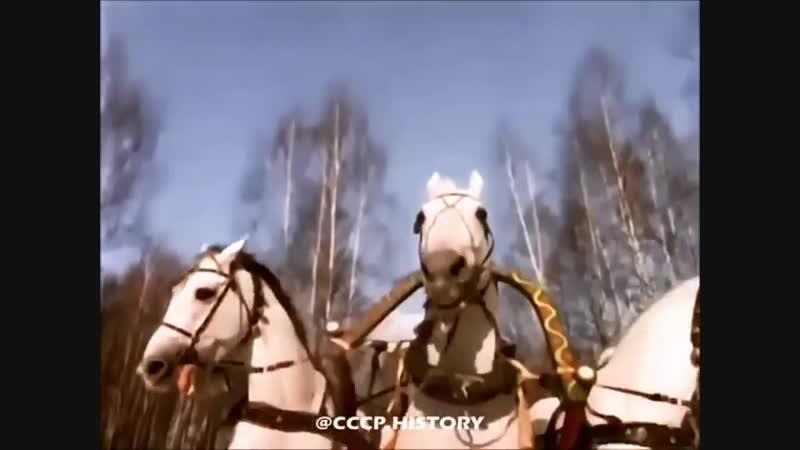 «Три белых коня» 🧙♂️ Чародеи