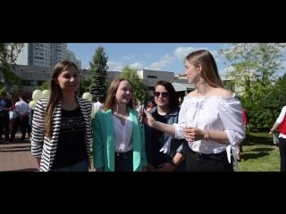 День студентов ИОМ 2018 - Интервью