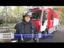 Как московские пожарные тренируются спасать людей