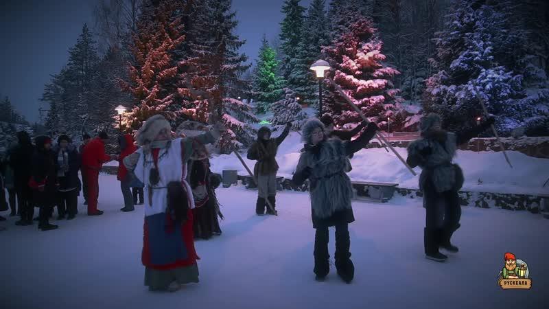 Племя Белой горы в горном парке Рускеала