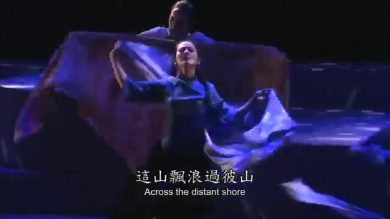 國防部紀念抗戰勝利暨臺灣光復70週年音樂劇「碧血丹心 永續和平」音樂劇 下半場
