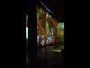 Выставка Ван Гог Письма к Тео