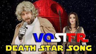 DEATH STAR - STAR WARS SONG -