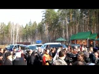 Патриарх Кирилл на Ганиной Яме