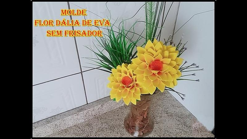 DIY - Como fazer a flor Dália sem frisador com eva de 1,5 mm