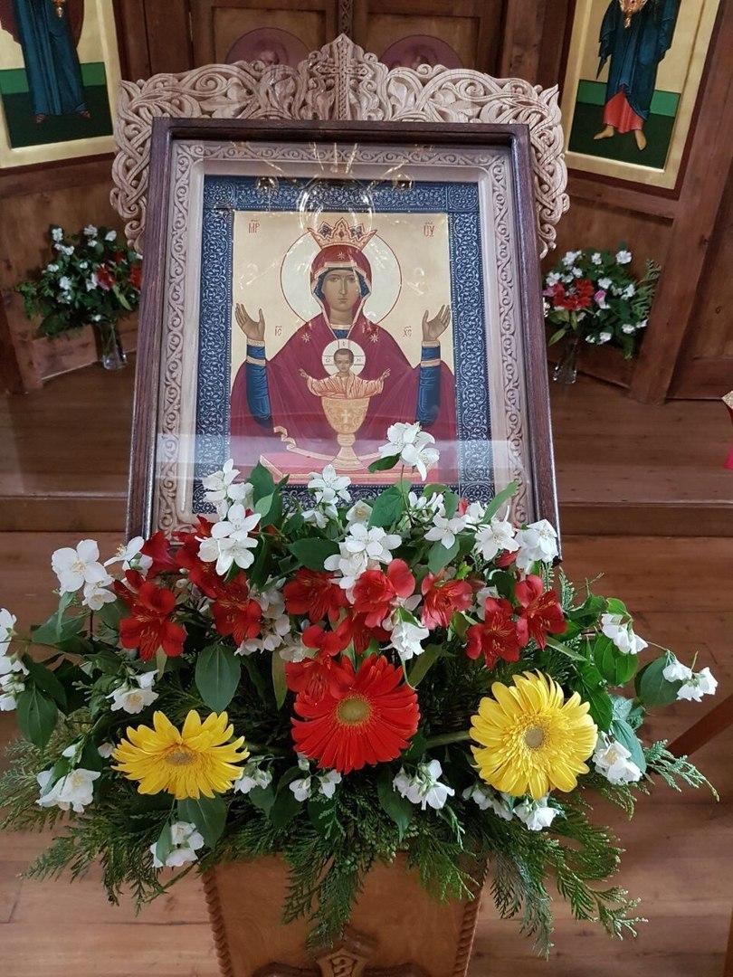 праздник иконы Божией Матери «Неупиваемая Чаша»