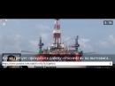 Китай требует прекратить работу Роснефти на вьетнамском шельфе