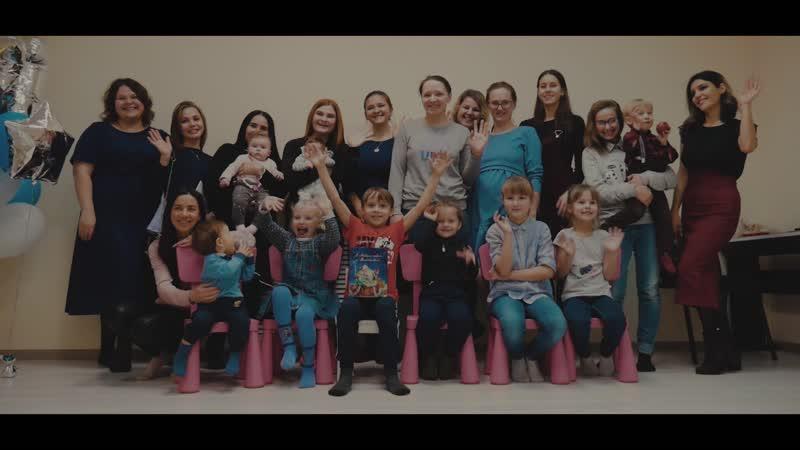 Презентация финес направления МАМА БЕЗ ЗАБОТ в BABY CLUB