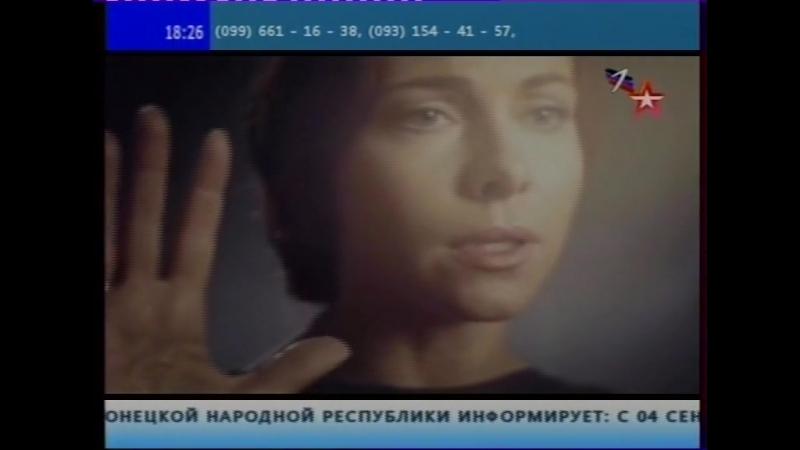 Екатерина Гусева — Песня о земле (Первый Республиканский | ДНР)