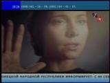 Екатерина Гусева Песня о земле (Первый Республиканский ДНР)