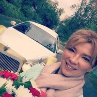 Аватар Екатерины Щукиной