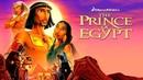 Принц Египта 1998