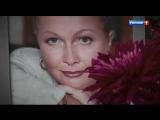 Привет Андрей. 70 лет Наталье Гундаревой - 25.08.2018