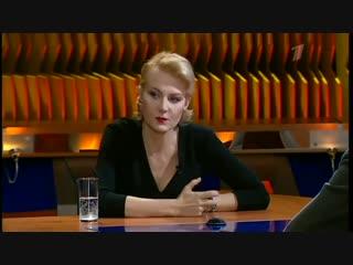 Рената Литвинова в беседе с Позднером о русских школах!