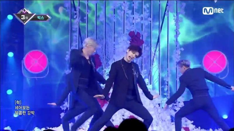 VIXX - Scentist 720p Mnet M@Countdown