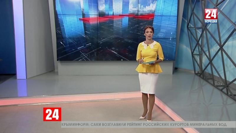 Украина не смогла доказать незаконное пересечение госграницы экипажем Норда