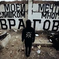 Юрий Кинчев