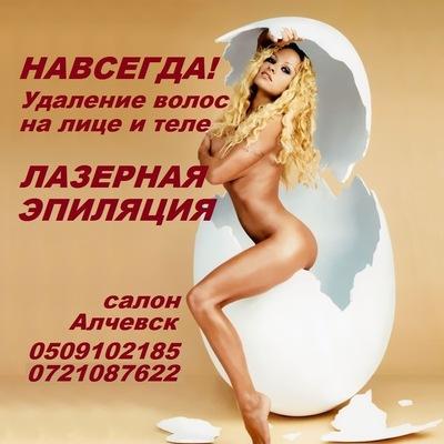 Марина Гончарова