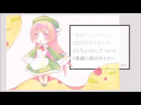 【重音テト/Kasane Teto WHISPER】GPS【UTAUカバー】