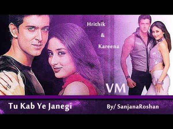 Tu Kab Ye Janegi VM - Hrithik Roshan and Kareena Kapoor | Sonu Nigam