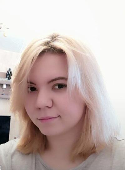 Катерина Дагаева
