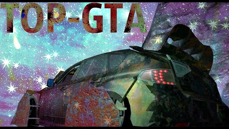 НАШЛИ БРОНИРОВАННОГО СУБАРЯ [ TOP-GTA ] MTA DayZ 1