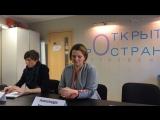 Прямая трансляция брифинга «Наблюдатели Петербурга» по предстоящему наблюдению за выборами.