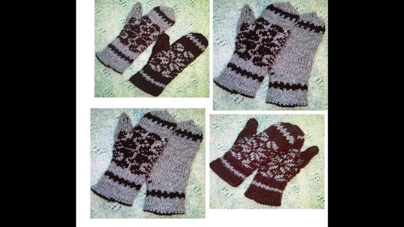 Теплая рукавичка Двойным полотном ПАЛЬЧИК Часть 1