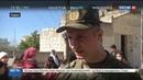 Новости на Россия 24 ООН отправит гумпомощь в Дейр эз Зор с помощью российских самолетов