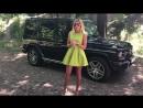 Как правильно купить Mercedes Gelandewagen G 500. Тест-драйв KoshkaUSSR and Forsage7.