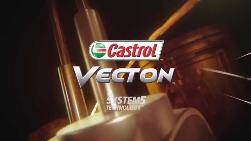 Новое моторное масло Castrol VECTON_ Побеждает сильнейший (2016)
