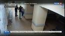 Новости на Россия 24 • Видео жестокого избиения медиков пьяным опубликовано в Интернете