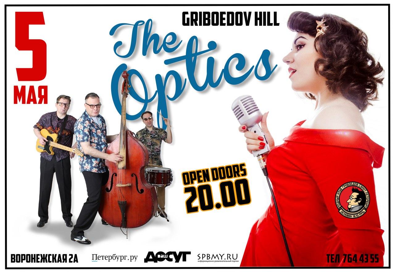 05.05 The Optics в модном клубе Грибоедов!