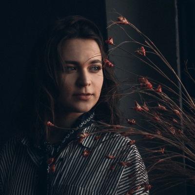 Anastasiya Mermit