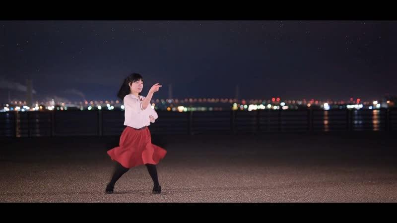 星乃ありす グリーンライツ・セレナーデ 踊ってみた 19歳の誕生日 sm34609892