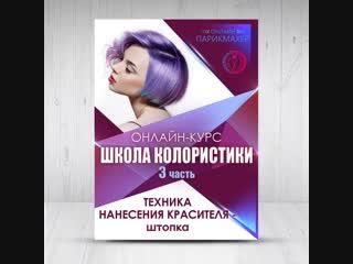 Анонс мастер-класса Надежды Рапановой