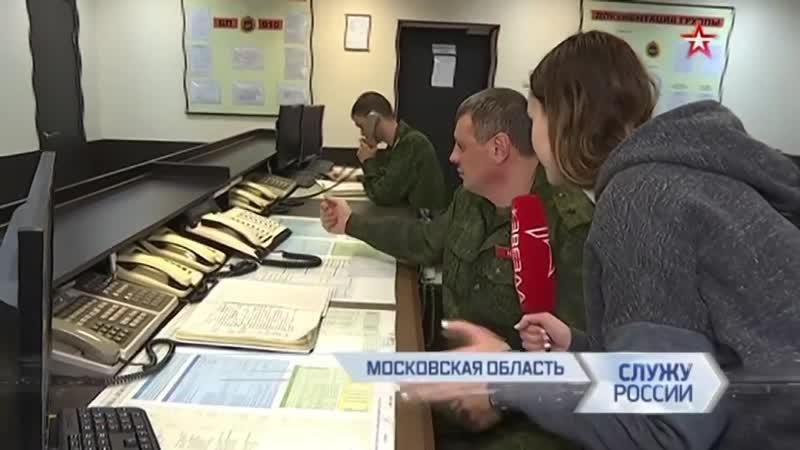 Секретный бункер РВСН