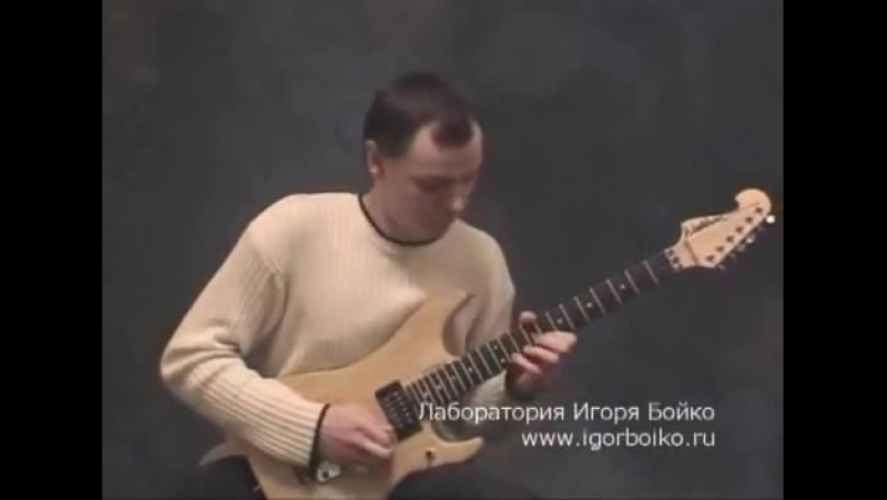 Александр Романов - Minor Blues