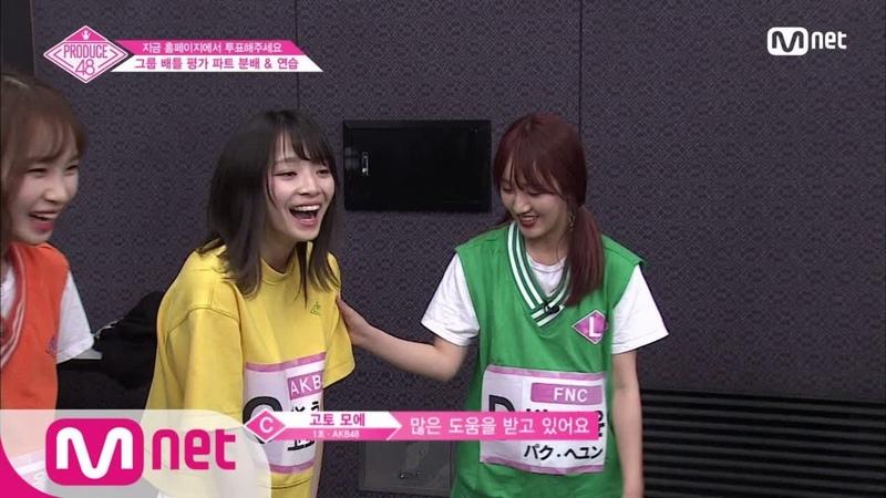 PRODUCE48 [3회] 한국 아이돌 vs 일본 아이돌 댄스 전격 비교 180629 EP.3