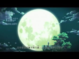 [ED] Boruto: Naruto Next Generations Ending 7
