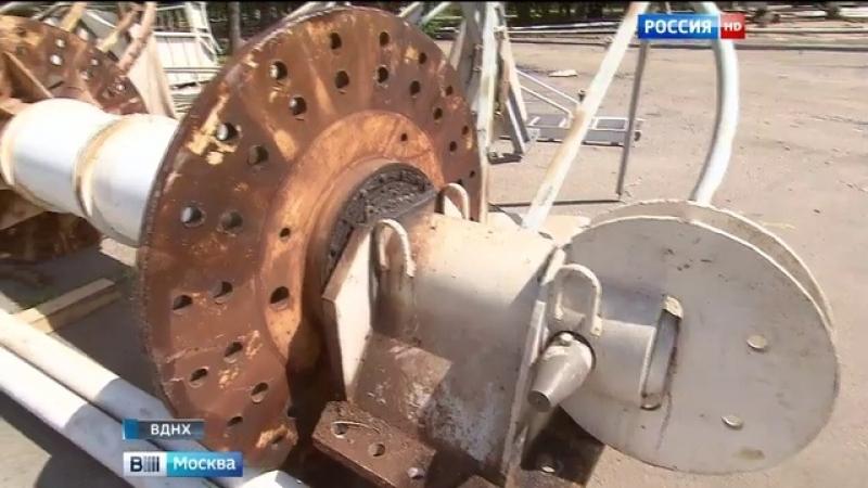 Вести-Москва • Вести-Москва. Эфир от 03.06.2016 (14:30)