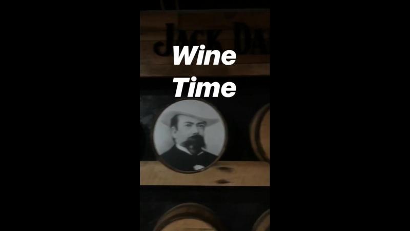 Время вина (Джек Дэниэлс:))