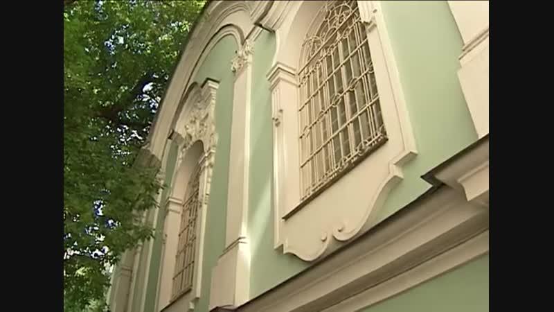 Облюбование Москвы. Усадьба князей Долгоруковых.